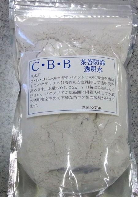 画像1:   CBBバクテリア強化展着剤 徳用500g (1)