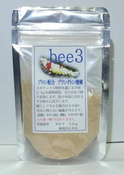 画像1: シュリンプ飼料、微生物酵素 > Bee3 (1)