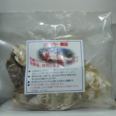 画像1: 加工済み カキ殻 200g (1)