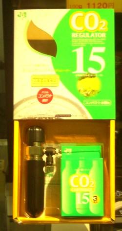 画像1: CO2システムキット 15 (1)