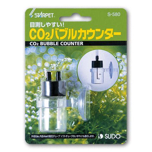 画像1: CO2 バブルカウンター スドー (1)